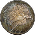 German New Guinea:German Colony, German New Guinea: German Colony. Wilhelm II Proof 2 Mark 1894-A PR67+ NGC,...