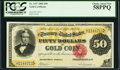 Large Size:Gold Certificates, Fr. 1197 $50 1882 Gold Certificate PCGS Choice About New 58PPQ.. ...