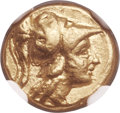 Ancients:Greek, Ancients: MACEDONIAN KINGDOM. Alexander III the Great (336-323 BC).AV quarter-stater (10mm, 2.15 gm, 12h). NGC VF 5/5 - 3/5....