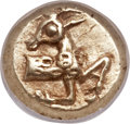 Ancients:Greek, Ancients: IONIA. Ephesus. Phanes. Ca. 625-600 BC. EL sixth stater or hecte (10mm, 2.37 gm). NGC Choice AU ★ ...