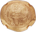 Ancients:Byzantine, Ancients: Eudocia (AD 1067), with Michael VII and Constantius. AVhistamenon nomisma (29mm, 4.41 gm, 6h). NGC MS 5/5 - 5/5....