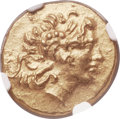 Ancients:Greek, Ancients: PONTIC KINGDOM. Time of Mithradates VI Eupator (120-63BC). AV stater (19mm, 8.33 gm, 12h). NGC M...