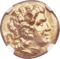 Ancients:Greek, Ancients: PONTIC KINGDOM. Time of Mithradates VI (120-63 BC). AVstater (19mm, 8.32 gm, 12h). NGC MS 5/5 - 4/5....