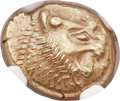 Ancients:Greek, Ancients: LYDIAN KINGDOM. Alyattes or Walwet (ca. 610-561 BC). EL1/3rd stater or trite (12mm, 4.72 gm). NGC MS 5/5 - 4/5....