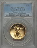 2009 $20 One-Ounce Gold Ultra High Relief Twenty Dollar MS69 Prooflike PCGS....(PCGS# 506602)