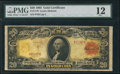 Large Size:Gold Certificates, Fr. 1179 $20 1905 Gold Certificate PMG Fine 12.. ...