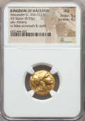 Ancients:Greek, Ancients: MACEDONIAN KINGDOM. Alexander III the Great (336-323 BC).AV stater (8.53 gm). NGC AU 5/5 - 4/5....
