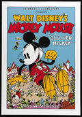 """Movie Posters:Animated, Gulliver Mickey (United Artists, 1934). Fine Art Serigraph Circa1980s (22"""" X 30""""). This gorgeous nine color fine art poster..."""