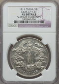 China, China: Empire Dollar 1911 AU Details (Surface Hairlines) NGC,...