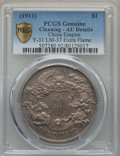 China, China: Empire Dollar ND (1911) AU Details (Cleaning) PCGS,...