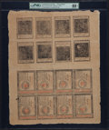 Colonial Notes:Continental Congress Issues, Continental Currency January 14, 1779 $20-$80-$70-$5-$4-$3-$2-$1 Double Uncut Sheet PMG Extremely Fine 40 Net.. ...