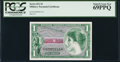 Military Payment Certificates:Series 651, Series 651 $1 PCGS Superb Gem New 69PPQ.. ...