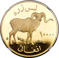 "Afghanistan, Afghanistan: Republic gold Proof ""Marco Polo Sheep"" 10000 Afghanis1978 PR69 Ultra Cameo NGC,..."