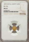 California Fractional Gold , 1870 25C Liberty Head Octagonal 25 Cents, BG-762, Low R.4, MS63NGC. NGC Census: (4/0). PCGS Population: (13/6). ...
