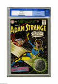 "Golden Age (1938-1955):Science Fiction, Showcase #19 Adam Strange (DC, 1959) CGC FN 6.0 Off-white to white pages. First time the ""Adam Strange"" logo was used. Gil K..."