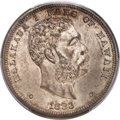 Coins of Hawaii , 1883 $1 Hawaii Dollar MS64 PCGS. CAC....