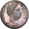Coins of Hawaii , 1883 $1 Hawaii Dollar MS65 PCGS. CAC....