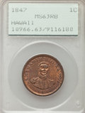 Coins of Hawaii , 1847 1C Hawaii Cent MS63 Red and Brown PCGS. M. 2CC-2....