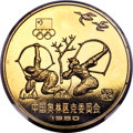 """China, China: People's Republic Eight-Piece brass Piefort Proof """"Summer & Winter Olympics"""" Yuan Set 1980,... (Total: 8 coins)"""