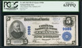 National Bank Notes:Kentucky, Lebanon, KY - $5 1902 Plain Back Fr. 600 The Citizens NB Ch. #3988. ...
