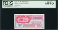 Military Payment Certificates:Series 471, Series 471 50¢ Replacement PCGS Gem New 65PPQ.. ...