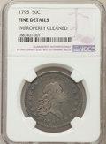 Early Half Dollars, 1795 50C 2 Leaves, O-110, T-21, R.3 -- Improperly Cleaned -- NGCDetails. Fine....