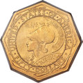 Commemorative Gold, 1915-S $50 Panama-Pacific 50 Dollar Octagonal MS65 PCGS Secure....