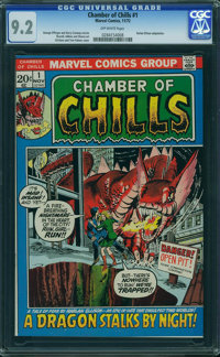 Chamber of Chills #1 (Marvel, 1972) CGC NM- 9.2 OFF-WHITE pages