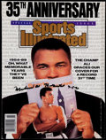 Autographs:Others, Muhammad Ali Signed Sports Illustrated Magazine. ...