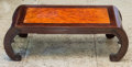 Asian, A Chinese Lacquered Wood Coffee Table. 12-3/4 h x 39 w x 16-7/8 dinches (32.4 x 99.1 x 42.9 cm). ...