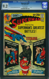 Superman #239 (DC, 1971) CGC NM- 9.2 OFF-WHITE pages