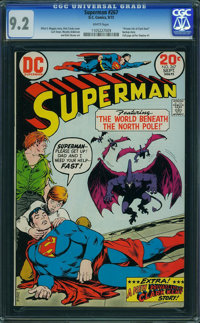 Superman #267 (DC, 1973) CGC NM- 9.2 WHITE pages