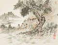 Fine Art - Work on Paper:Watercolor, Chinese School (20th Century). In the Countryside. Watercolor on paper. 12-1/4 x 16 inches (31.1 x 40.6 cm) (sheet). ...