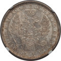 Russia, Russia: Nicholas I Rouble 1854-CNB HI MS62 NGC,...
