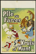 "Movie Posters:Animated, Pile ou Farces (Elan, 1965). Belgian (13.8"" X 21.3""). Animated. ..."
