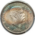 Coins of Hawaii , 1883 25C Hawaii Quarter MS66+ PCGS. CAC....