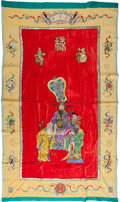 Asian:Chinese, A Chinese Silk and Corduroy Figural Wall Tapestry, 20th century .86 inches high x 51 inches wide (218.4 x 129.5 cm). ...