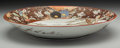 Asian:Japanese, A Japanese Satsuma Porcelain Landscape Dish, 20th century. Marks:(nine-character mark). 2-3/8 h x 14-1/2 d inches (6.0 x 36...