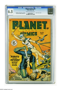 Planet Comics #54 (Fiction House, 1948) CGC FN+ 6.5 Cream to off-white pages. Matt Baker, Joe Doolin, and George Evans a...