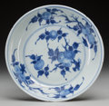 Asian:Chinese, A Chinese Qing Dynasty Blue and White Bowl with Berry Motif, 19thcentury. Marks: (character mark to underside). 1-3/8 inche...