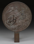 Asian:Japanese, A Japanese Late Meiji Period Bronze Hand Mirror. 16-1/4 inches highx 11-7/8 inches diameter (41.3 x 30.2 cm). ...