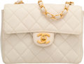 "Luxury Accessories:Bags, Chanel Beige Quilted Caviar Leather Flap Bag. GoodCondition. 7"" Width x 5"" Height x 2.5"" Depth. ..."
