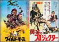 "Movie Posters:War, The Wild Geese & Others Lot (Shochiku, 1978). Japanese B2s (3)(approx. 20.25"" X 28.75"") Style B. War.. ... (Total: 3 Items)"