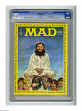 Magazines:Mad, Mad #121 Gaines File pedigree (EC, 1968) CGC NM 9.4 White pages.Even the Beatles are mad about Alfred E. Neuman on this...