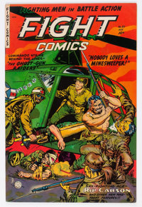 Fight Comics #83 (Fiction House, 1952) Condition: VF