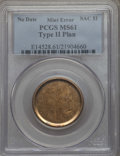 Errors, No Date SAC$1 Sacagawea Dollar -- Type Two Planchet -- MS61 PCGS....