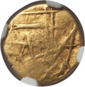 Ancients:Celtic, Ancients: GAUL. Nervii or Ambiani. Ca. 115-100 BC (1.82 gm). NGCChoice VF 4/5 - 4/5....