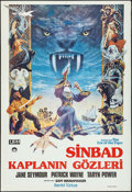 """Movie Posters:Fantasy, Sinbad and the Eye of the Tiger & Other Lot (Columbia, 1982). Turkish Posters (2) (27"""" X 39.5""""). Fantasy.. ... (Total: 2 Items)"""