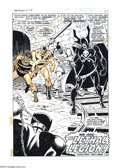 Original Comic Art:Splash Pages, Sal Buscema and Tom Palmer - The Avengers #78, Splash Page 20Original Art (Marvel, 1970). The Living Laser, Power Man, Swor...