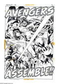 Original Comic Art:Splash Pages, Don Heck, Dave Cockrum, and Joe Sinnott - The Avengers #108, SplashPage 14 Original Art (Marvel, 1973). What cry could be m...